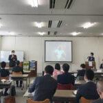 2021年3月24日(水) 健康経営セミナー「東大阪市の企業の実践例!健康社長と持続可能な企業づくり」 開催 写真 (その1)