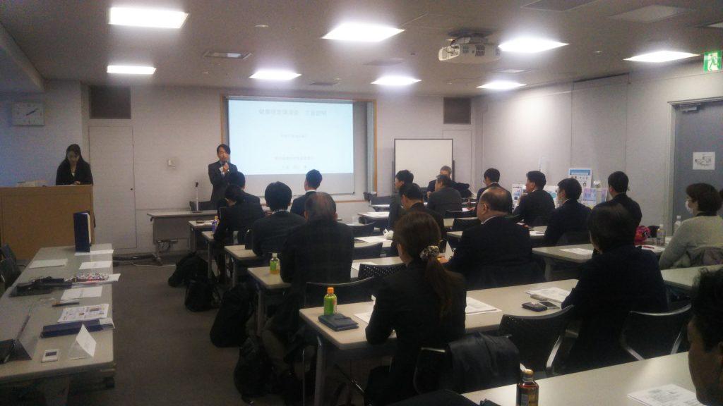 関西健康経営推進協議会 西口代表主旨説明 写真